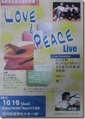 LOVE&PEACE Liveチラシ