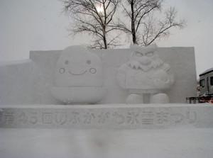 メイン雪像の写真