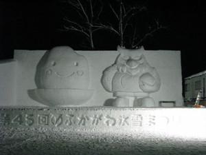 夜のメイン雪像の写真