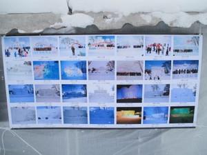 ふかがわ氷雪まつり過去の大雪像の写真2