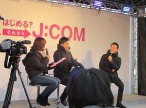 「GO!コンサドーレ!!」の公開収録の写真