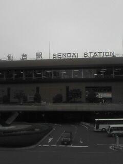 仙台駅前到着