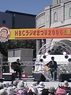 HBCラジオまつり