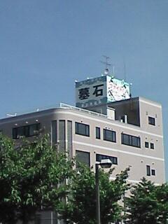 今日も函館千代台公園陸上競技場横にて