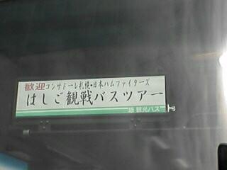 深川駅前にて