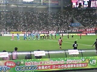 横浜FC戦試合終了