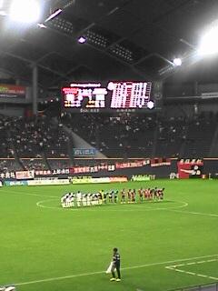 湘南戦試合終了