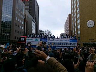 札幌駅前通にて