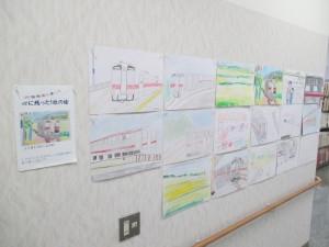 アートホールでの絵の展示の写真